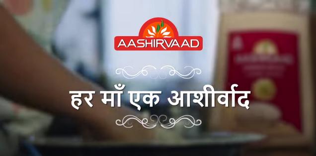 ITC's Aashirvaad releases new campaign - 'Maa Tujhe Maan Gaye' expresses gratitude to mothers on behalf of every Indian household
