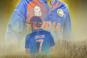 Dhoni would have played T20 World Cup
