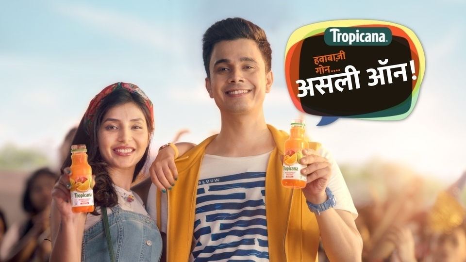 Tropicana Launches In New Avatar