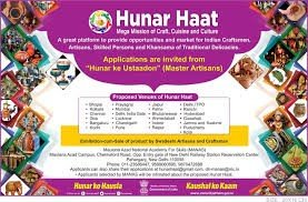 """""""HunarHaat"""" to be organised at Rampur and Lucknow"""