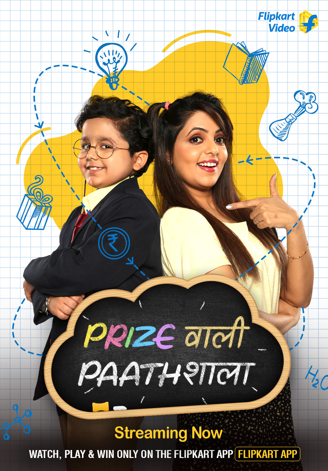 Flipkart Video's Prize Wali Paathshala will take you back in time!