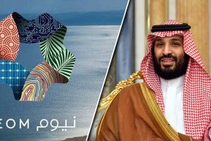 Prince Mohammed bin Salman announces THE LINE at NEOM