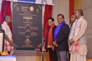 Akshaya Patra's kitchen Sponsored by the Airports Authority of India (AAI) launched