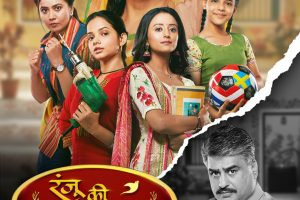 Dangal TV Launches new show 'Ranju Ki Betiyaan'