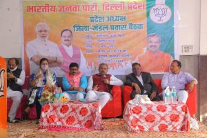BJP president exhorts booth level workers to gear up for corporation polls