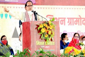 Gramodaya Mission will bring development of villages: CM