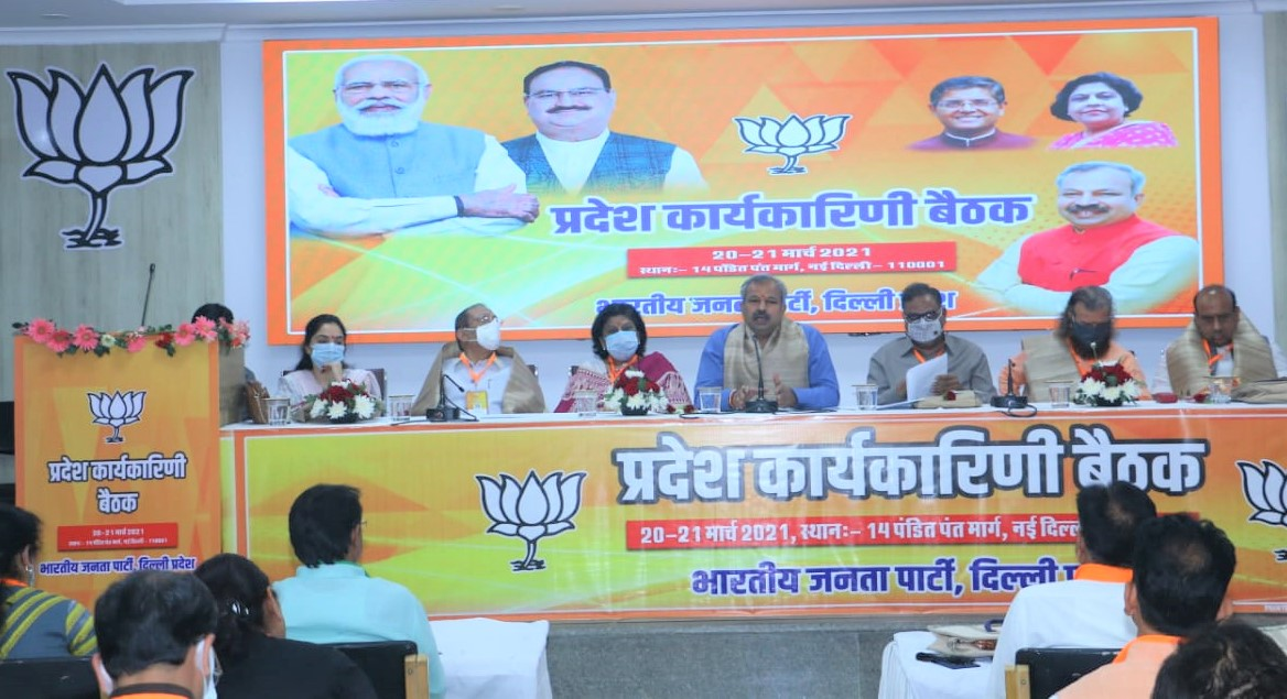 Delhi BJP's Two day executive committee meeting begins