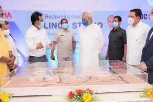 Laying of foundation stone for Re-development of Kalinga Studio