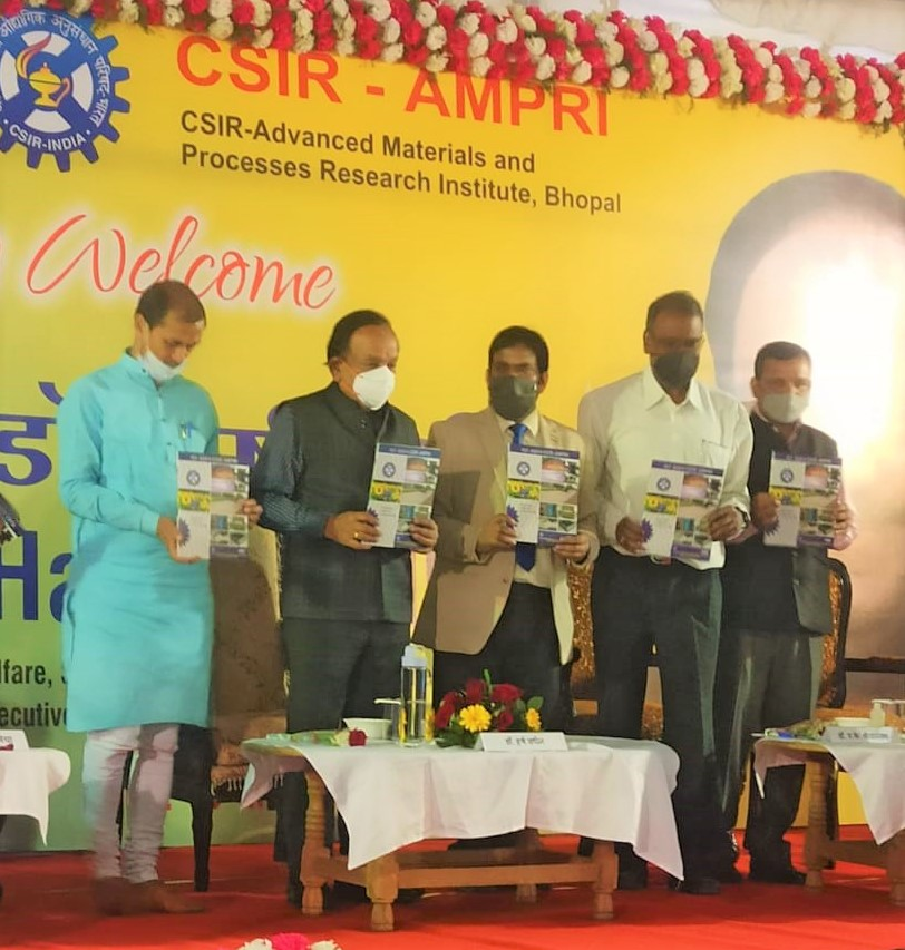 Dr. Harsh Vardhan lays Foundation Stone of Bamboo Composite Structure