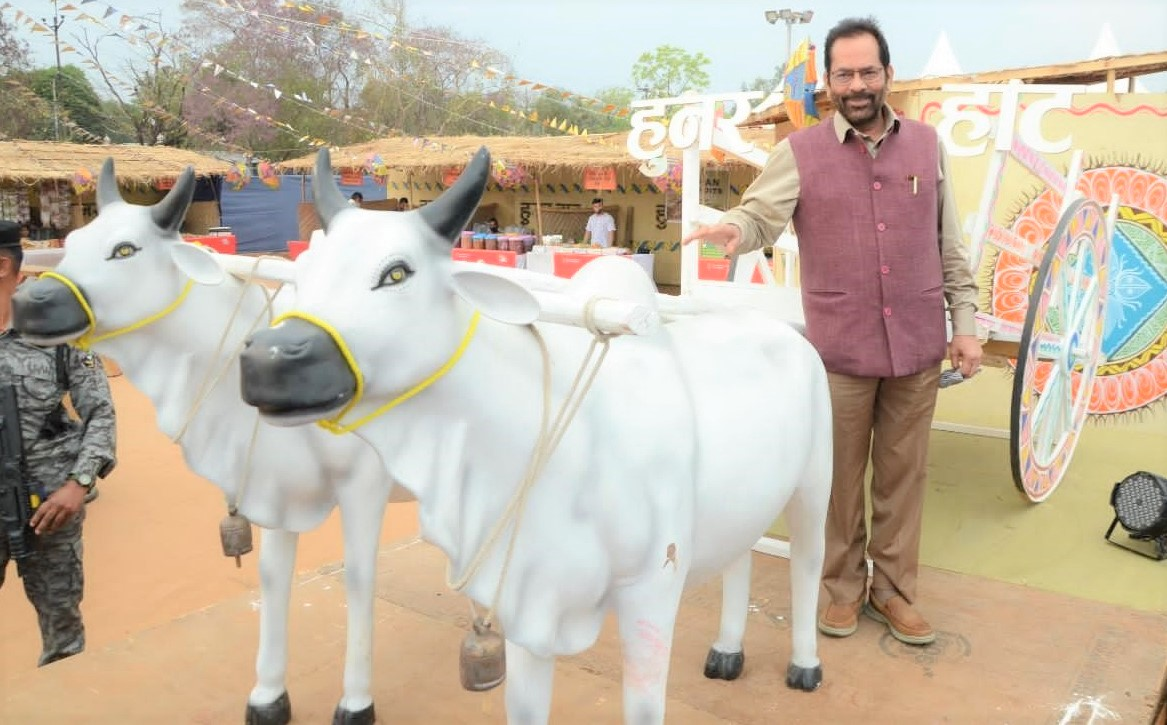 """""""Hunar Haat"""" have proved to be """"Employment and Empowerment Exchange"""" of artisans and craftsmen: Mukhtar Abbas Naqvi"""