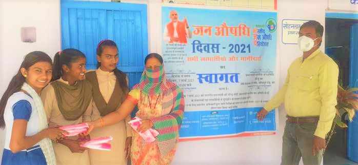 Special awareness programme on the theme 'Suvidha Se Samman' organised by Ministry
