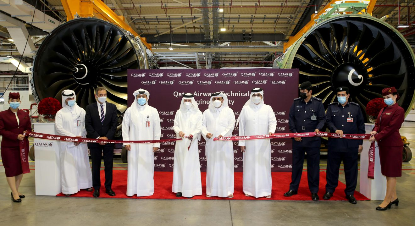 Qatar Airways Celebrates the Opening of a New State-of-the-Art Engine Facility