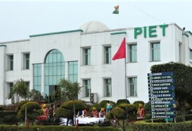 Panipat Institute of Engineering &Technology (PIET) Awarded by AICTE
