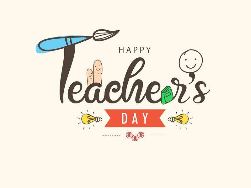 A Student Is Incomplete Without A Good Teacher
